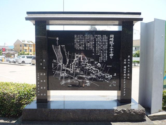 岡崎公園前駅のエリア情報4
