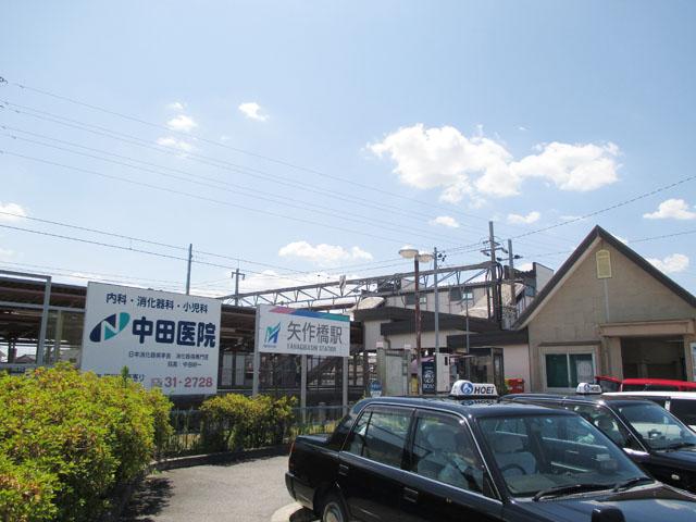 矢作橋駅のエリア情報2