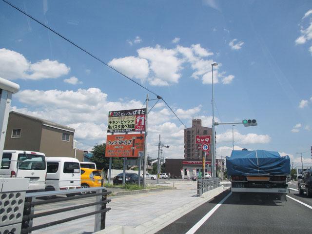 矢作橋駅のエリア情報5