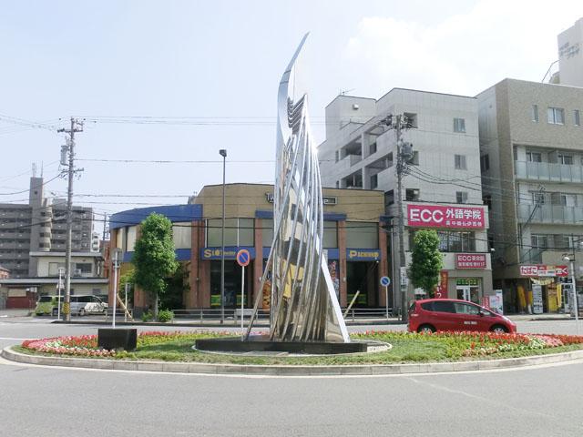 新安城駅のエリア情報4