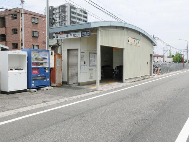 牛田駅のエリア情報1