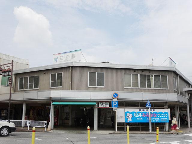 知立駅のエリア情報1