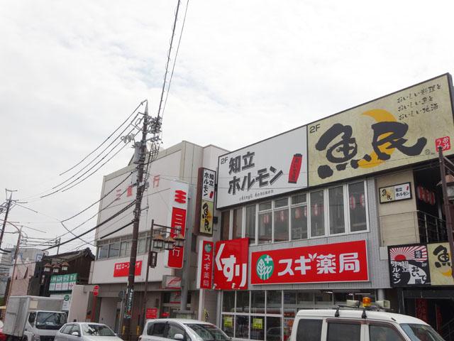 知立駅のエリア情報2