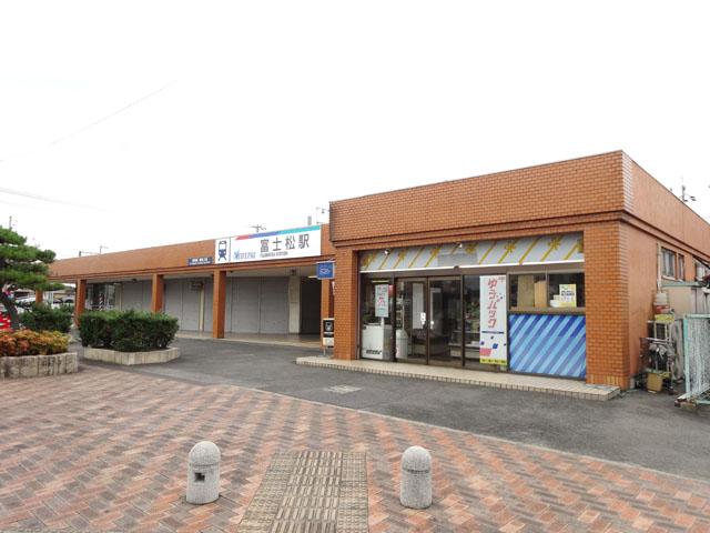 富士松駅のエリア情報1
