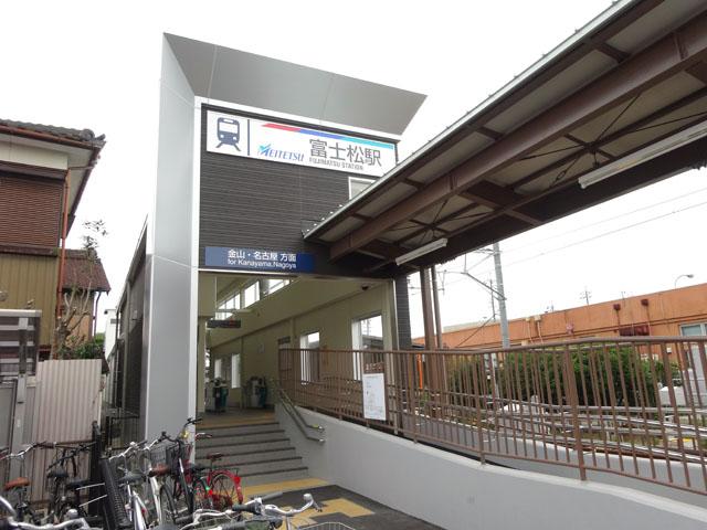 富士松駅のエリア情報2