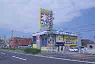 妙興寺駅のエリア情報3