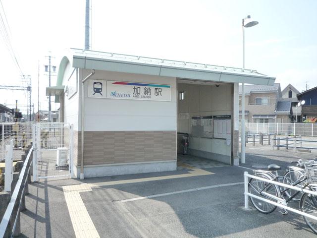 加納駅(岐阜県)のリフォーム・...