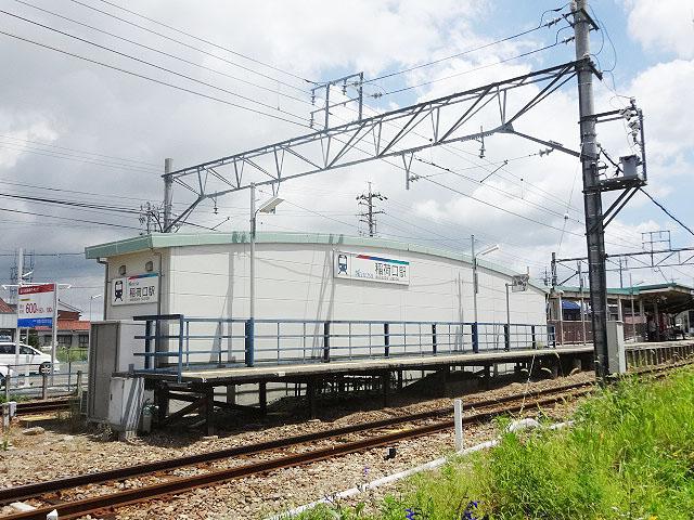 稲荷口駅のエリア情報2
