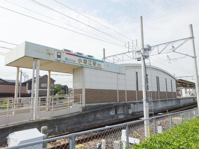 小垣江駅のエリア情報1