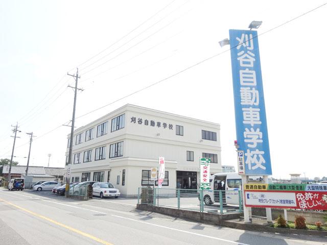 小垣江駅のエリア情報6