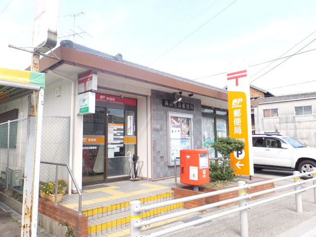 吉浜駅のエリア情報7