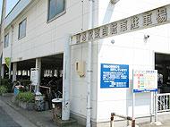 蒲郡駅のエリア情報6