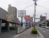 日進駅のエリア情報2