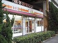 豊田本町駅のエリア情報3