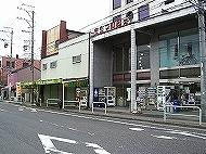 大同町駅のエリア情報1