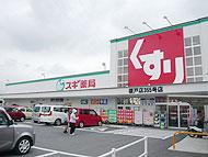 榎戸駅のエリア情報2