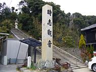 河和口駅のエリア情報4
