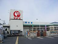 知多奥田駅のエリア情報4