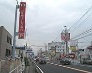 弥富駅のエリア情報6