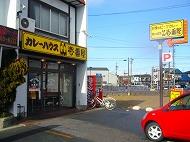 下小田井駅のエリア情報3