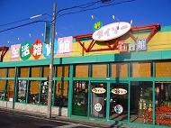 下小田井駅のエリア情報5