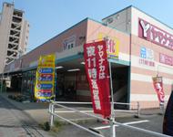 中小田井駅のエリア情報4