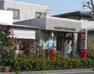 中小田井駅のエリア情報6