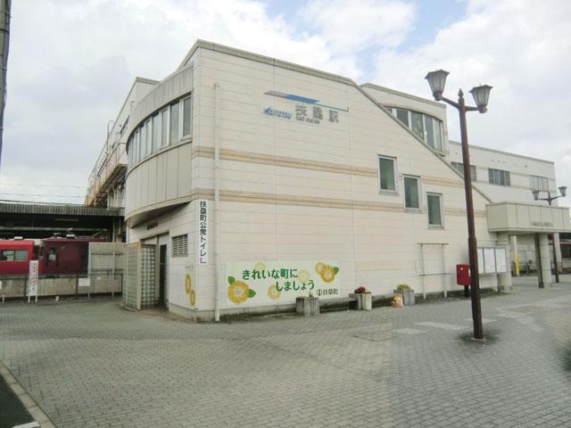 扶桑駅のエリア情報1