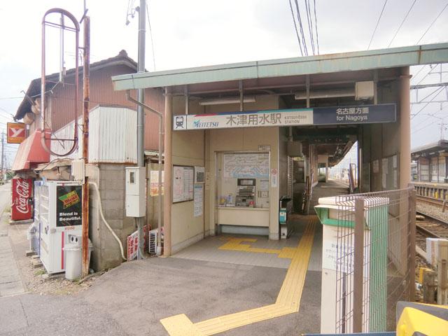 木津用水駅のエリア情報3
