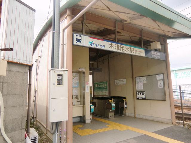 木津用水駅のエリア情報4