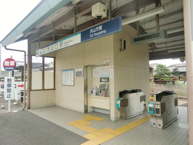 犬山口駅のエリア情報2