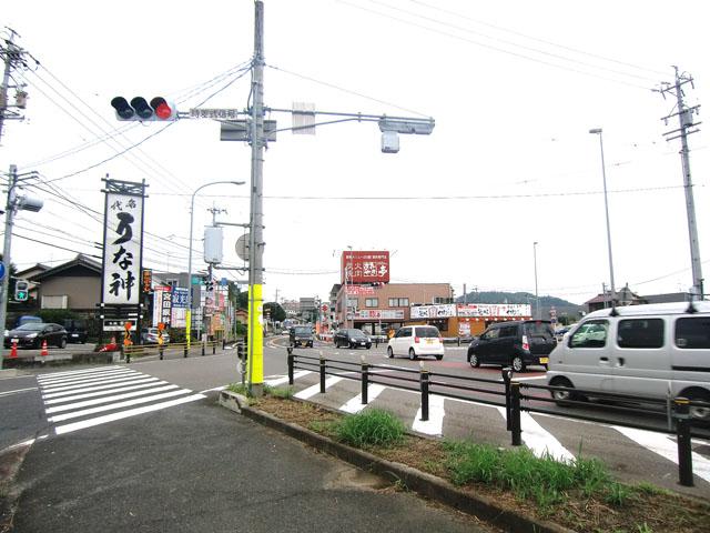 新鵜沼駅のエリア情報6