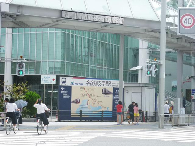 名鉄岐阜駅のエリア情報1