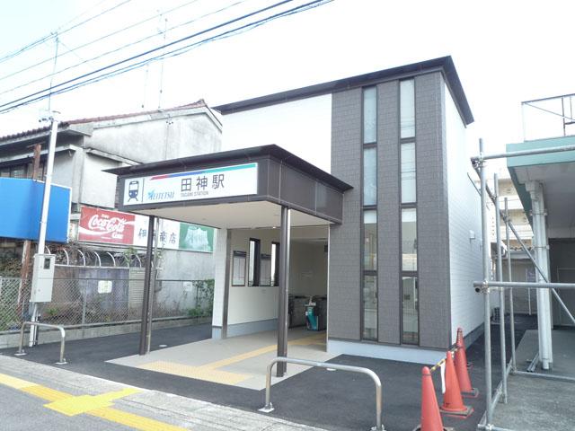田神駅のエリア情報1