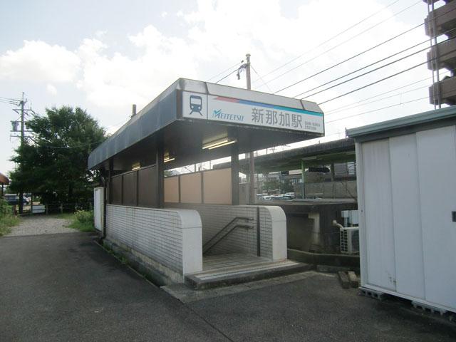 新那加駅のエリア情報1