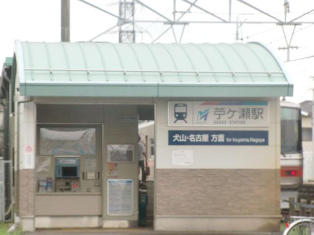 苧ヶ瀬駅のエリア情報1