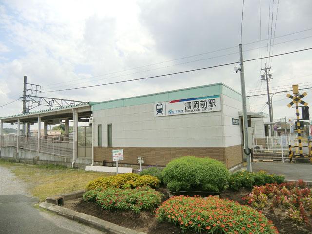 富岡前駅のエリア情報1