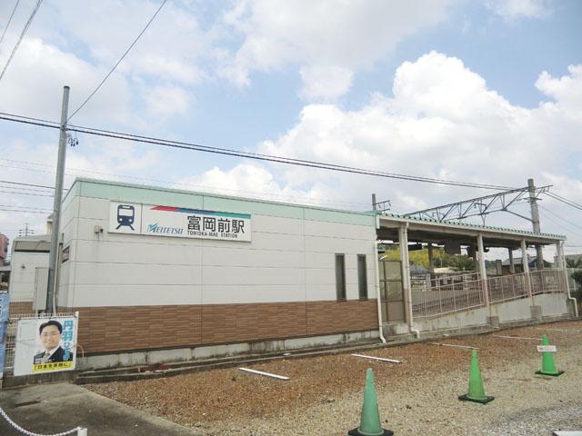 富岡前駅のエリア情報4