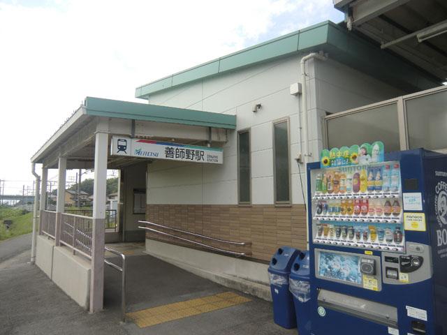 善師野駅のエリア情報2