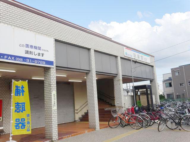 味美駅のエリア情報2