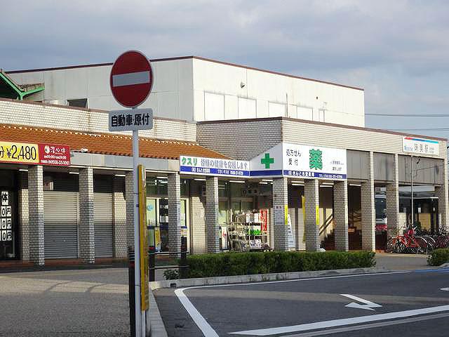 味美駅のエリア情報5