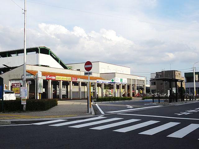味美駅のエリア情報6