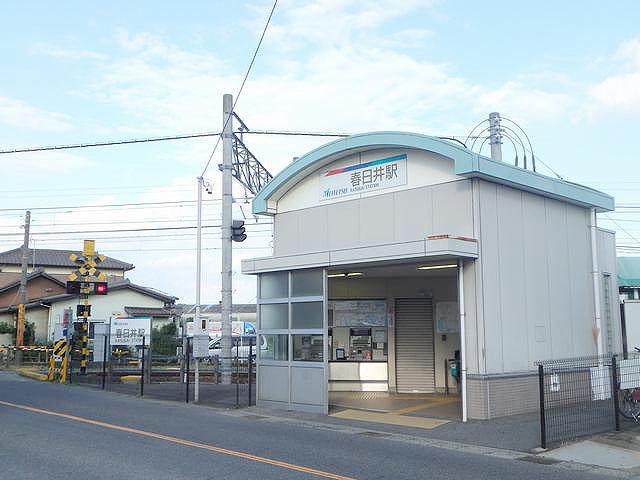 春日井駅のエリア情報1
