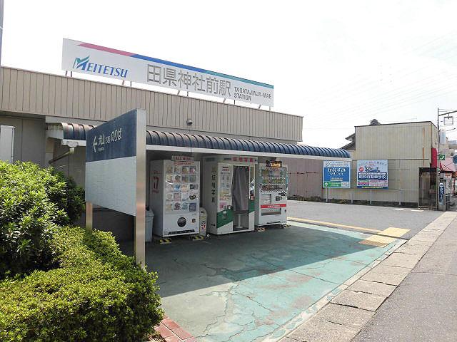 田県神社前駅のエリア情報1