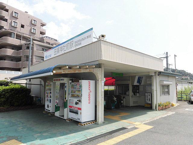 田県神社前駅のエリア情報2