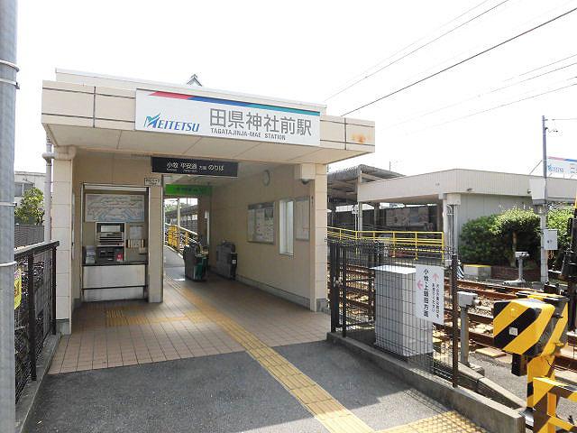 田県神社前駅のエリア情報5