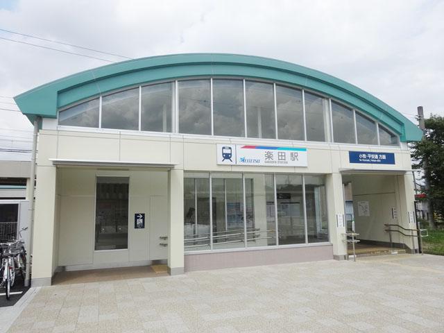 楽田駅のエリア情報3