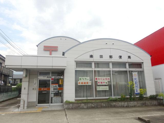 楽田駅のエリア情報5