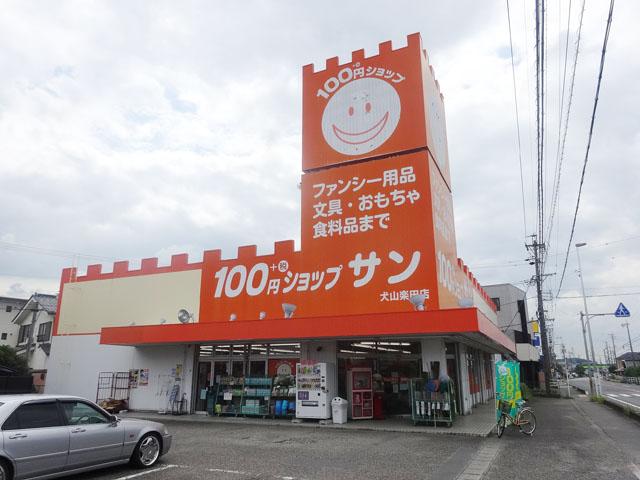 楽田駅のエリア情報6