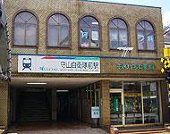 守山自衛隊前駅のエリア情報1